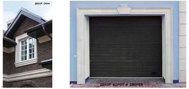 бетонный декор делает «ТОП ФАСАД»2