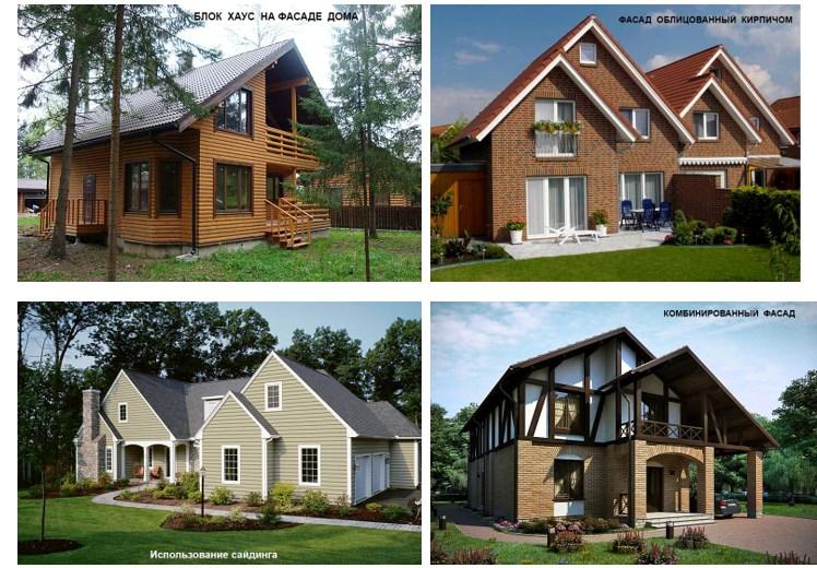 фасады домов дизайн